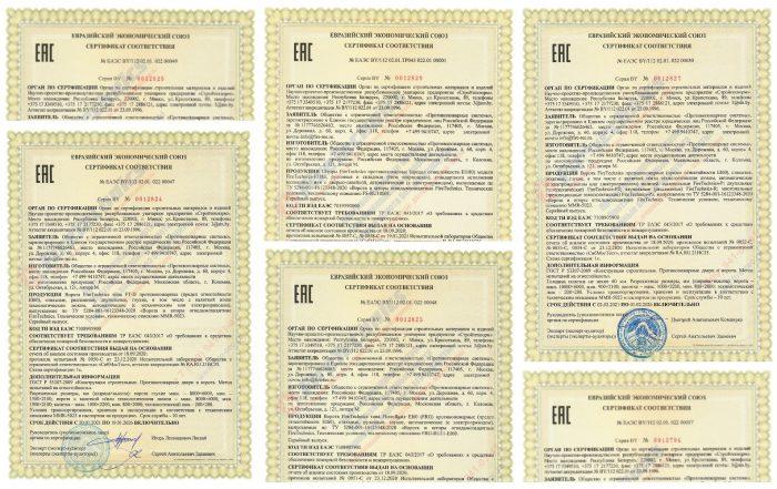 Сертификация пожарной безопасности с 1.06.2021